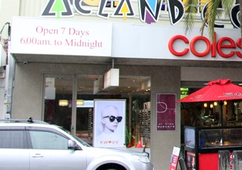 Acland Court Shopping Centre - Port Augusta Accommodation